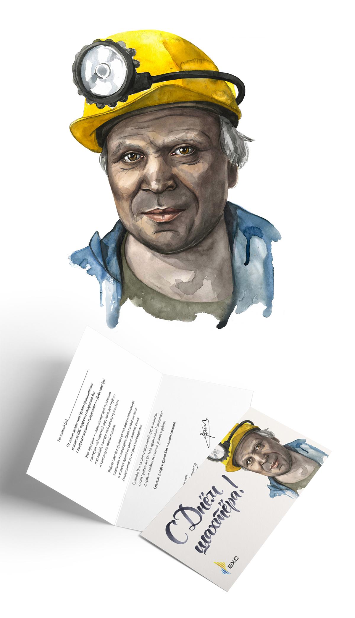 Картинки торты, с днем шахтера открытка постер