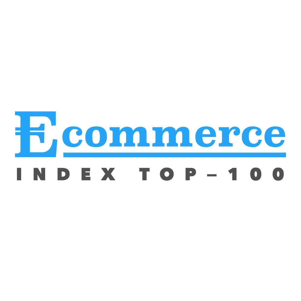 03a9e4ceca41 Тематические индексы. E-Commerce Index ТОП-100 2016. Рейтинг крупнейших  интернет-магазинов России.