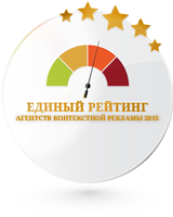 Эдмаркет - ТОП 100 лучших агентств контекстной рекламы