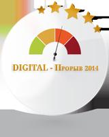 Эдмаркет - ТОП 100 быстро растущих агентств России